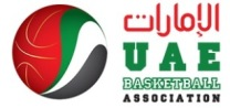 UAE Basketball Association