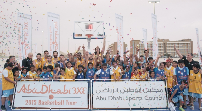 Basketball fest in Al Gharbia – Madinat Zayed