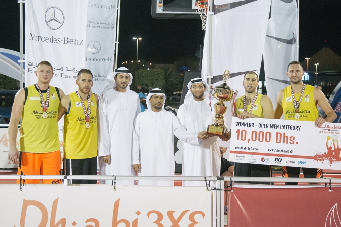 Al Wahda will represent Abu Dhabi in the FIBA 3×3 World Tour